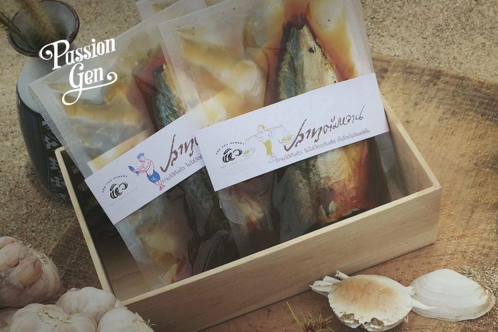 หิวข้าวซาวปลาทู – จากธุรกิจส่วนตัวสู่ธุรกิจ SME
