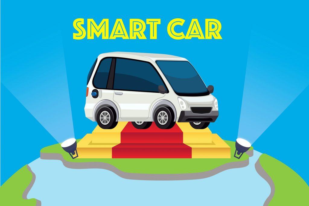 สมาร์ท คาร์ (SMART CAR) ยานยนต์อัจฉริยะเปลี่ยนโลก