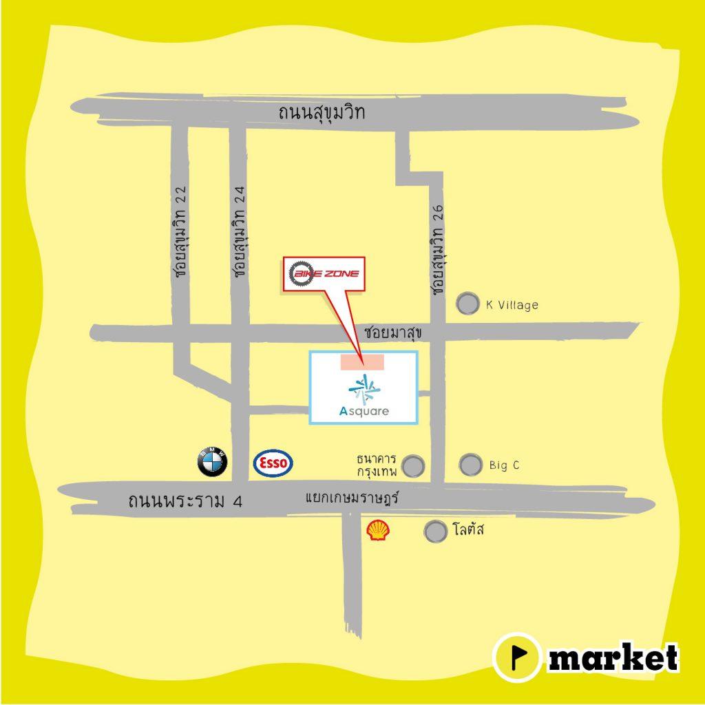 แผนที่ Asquare - BIKE ZONE
