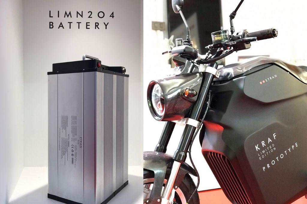 ETRAN -battery