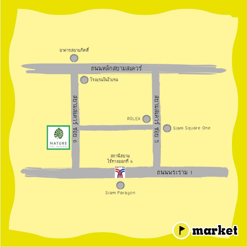 แผนที่ Nature Thai Massage (Map)