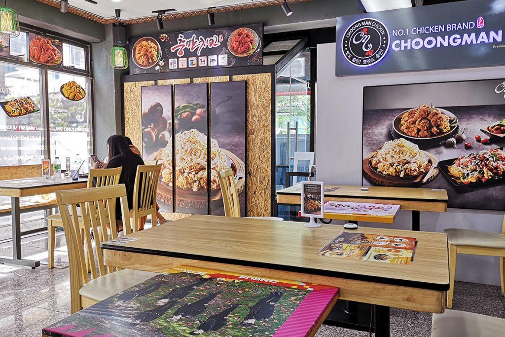 Choongman Chicken - Korean town