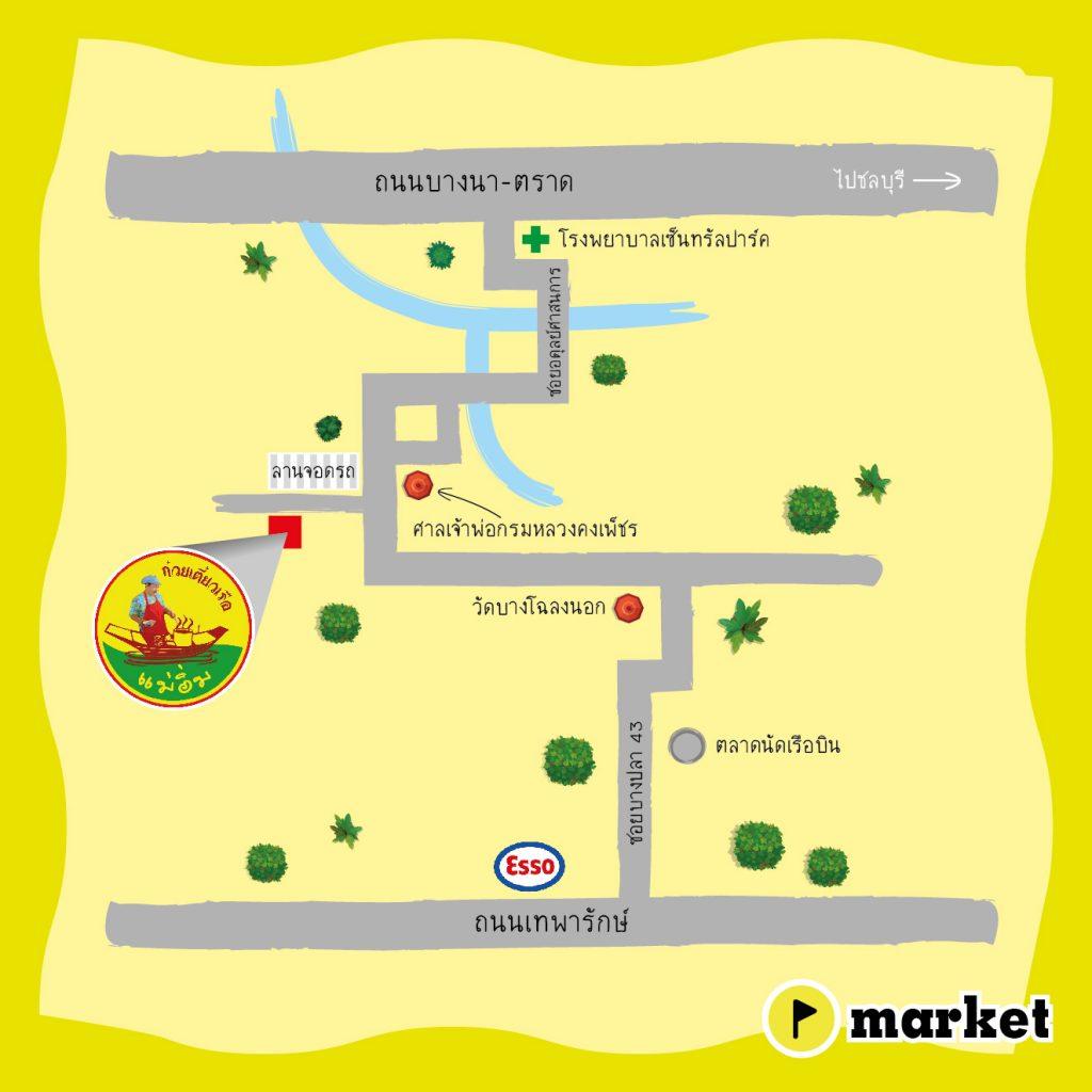 market - แผนที่ ร้านก๋วยเตี๋ยวเรือแม่อิ่ม (Map)
