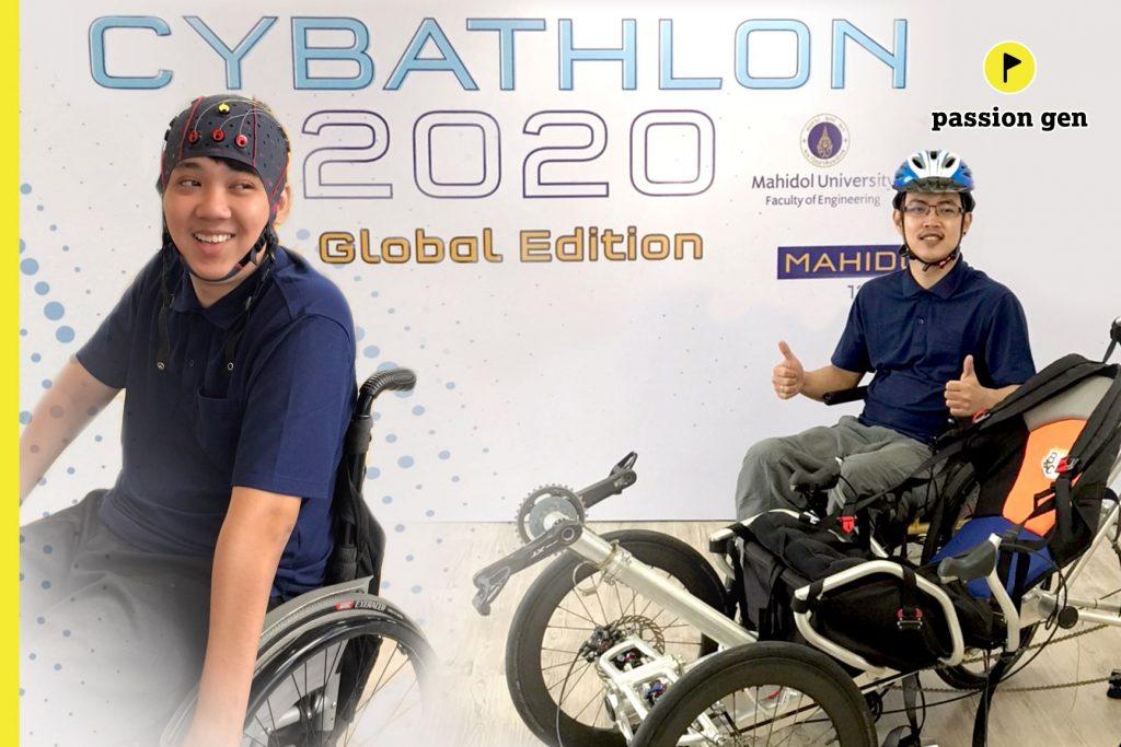 2 หนุ่มผู้พิการลงชิงแชมป์โลก Cybathlon 2020 สนามโอลิมปิกนวัตกรรมเพื่อผู้พิการ