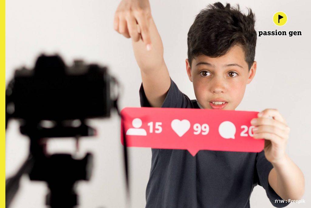 Ad World #4 ใคร ๆ ก็จะอยากเป็น Killer influencer ในเฟซบุ๊ก