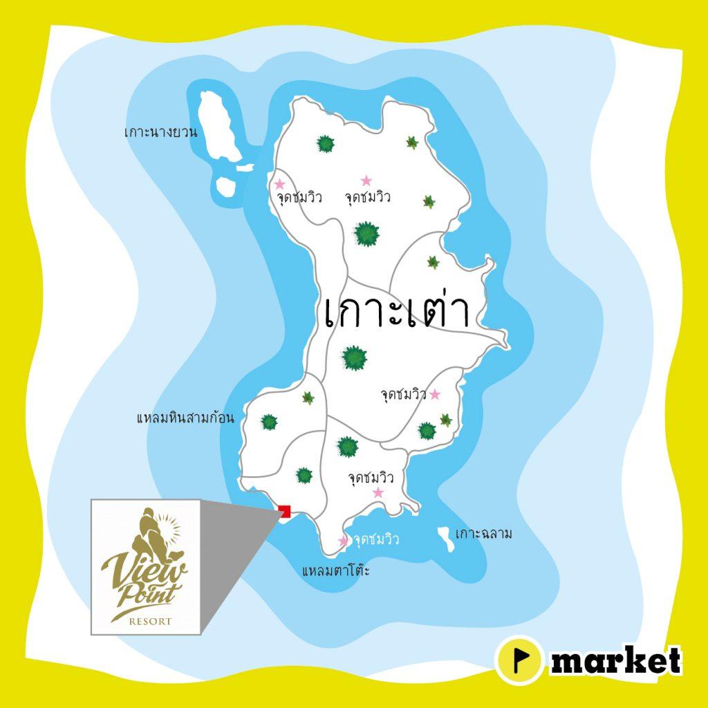 แผนที่ โรงแรม View Point (Map)