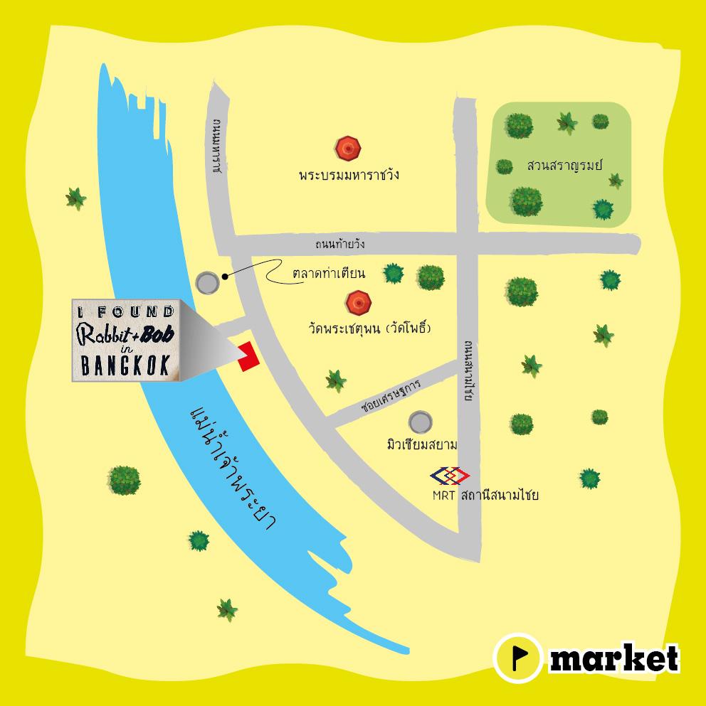 แผนที่ร้าน Rabbit Cake Shop (Map)