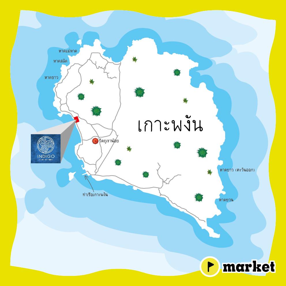 แผนที่ ร้าน Indigo เกาะพงัน