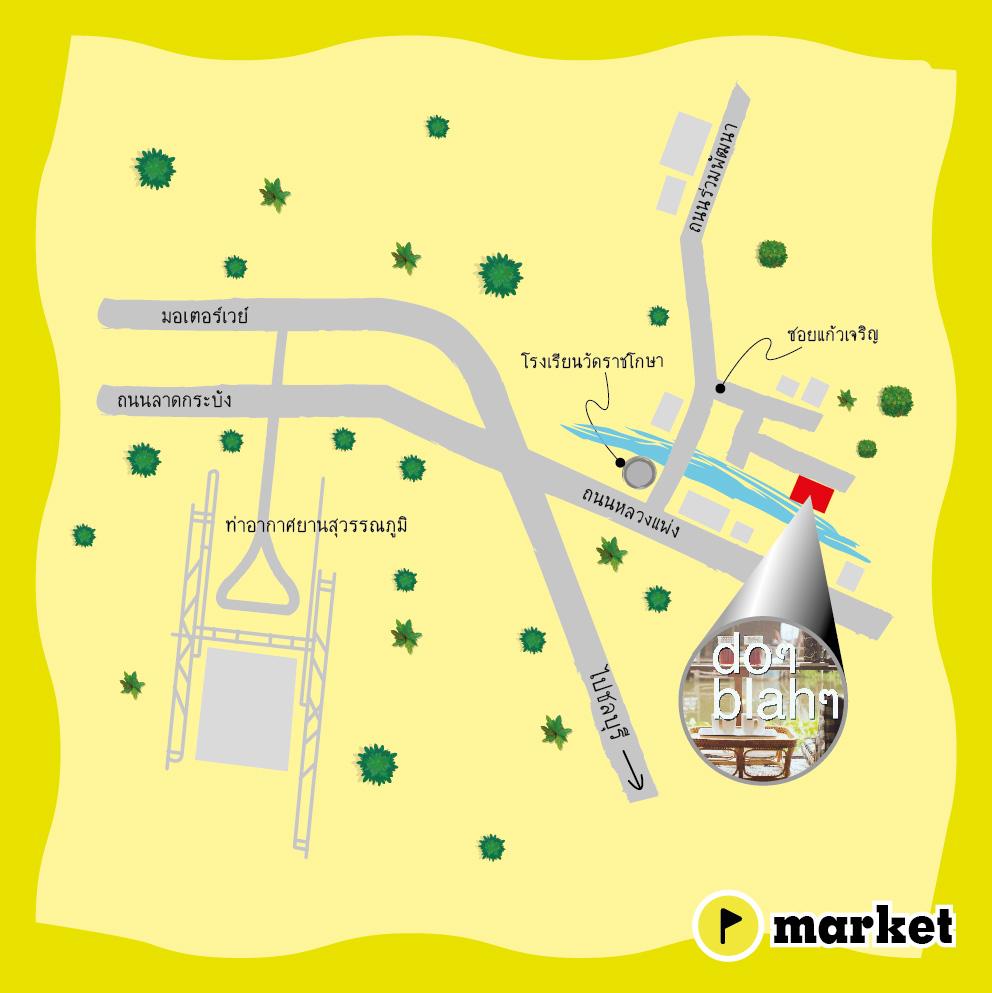 แผนที่ร้าน ดูดู บลาบลา - passion market