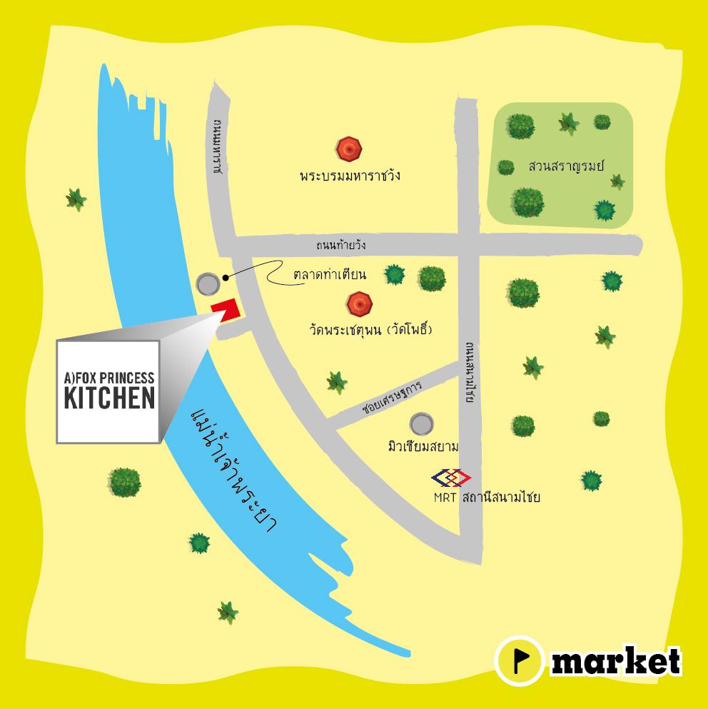 แผนที่ร้าน A Fox Princess Kitchen - market