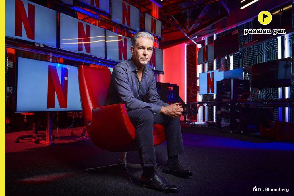 รีด ฮาสติงส์ แรงบันดาลใจสู่การปั้น Netflix ธุรกิจที่มาแรงที่สุดในยุค Post COVID