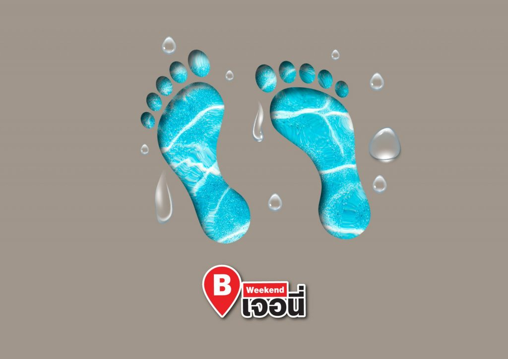 Water Footprint เครื่องมือใหม่ รู้ไว้ไม่ตกเทรนด์