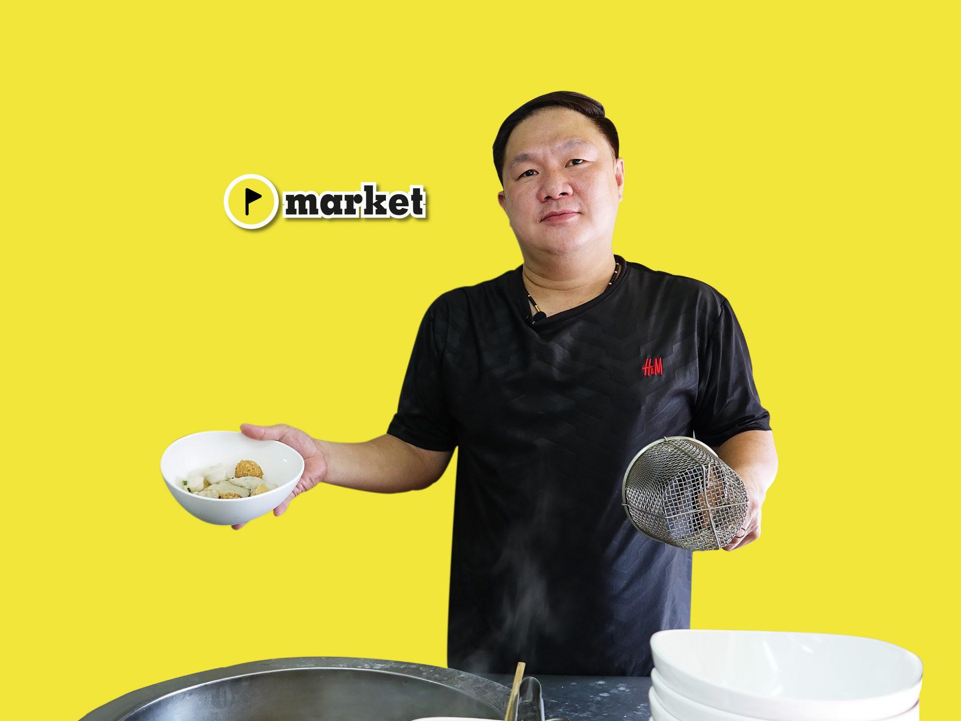 เม้งโภชนา - passion market